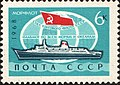 The Soviet Union 1968 CPA 3670 stamp (Passenger Ship 'Ivan Franko' and Globe).jpg