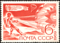 The Soviet Union 1969 CPA 3839 stamp (Parachuting).png
