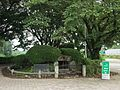 The Stone Chamber (石室) of the Nishikatayama No.4 Tumulus (西方山4号墳) in Tsuga Nishikata Parking Area (都賀西方パーキングエリア) - panoramio.jpg