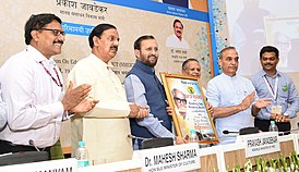 The Union Minister for Human Resource Development, Shri Prakash Javadekar at the launch of the National Digital Library, in New Delhi.JPG