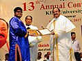 The Vice President, Shri M. Venkaiah Naidu giving away degrees to the Students, at the 13th Annual Convocation of Kalinga Institute of Industrial Technology University, in Bhubaneswar (2).jpg