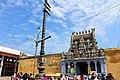 Thirukadayur (22).jpg