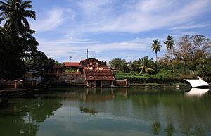 Thiruvangad Sree Ramaswami Temple - Image: Thiruvangad Temple Front View 2834