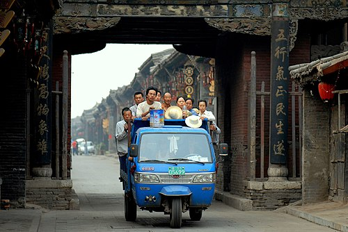 Three wheeler in Pingyao.jpg