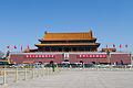 Tiananmen 2010 April.jpg
