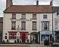 Tickle Toby Inn, Northallerton.jpg