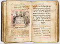 Tikkunei Shabbat (prayer book for the Sabbath) - Google Art Project.jpg