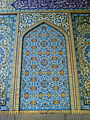 Tiling - Mosque of Hassan Modarres - Kashmar 11.jpg