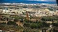 Tlemcen City.jpg