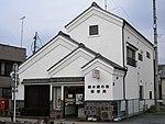 Tochigi Kuranomachi Post office.jpg