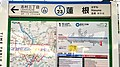 Toei-subway-I23-Hasune-station-sign-20191220-145605.jpg
