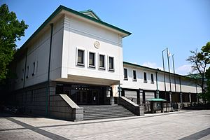 Owari branch - The treasures of the Owari branch are kept in the Tokugawa Art Museum in Nagoya