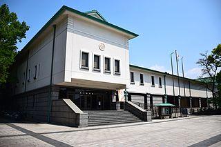 Art museum in Nagoya City, Japan