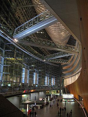 Marunouchi - Tokyo international forum