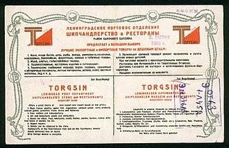Torgsin - An advertisement for Leningrad Torgsin, 1933