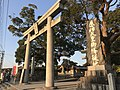 Toriis of Umi Hachiman Shrine and Stele for Emperor Ojin's Birth 3.jpg
