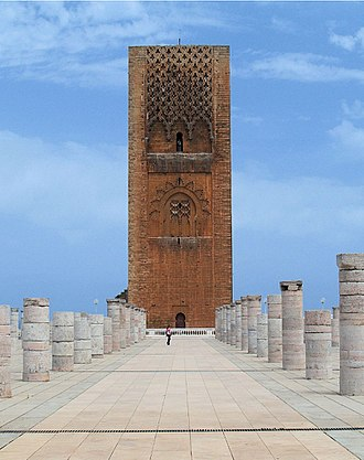 Hassan Tower - The Hassan Tower