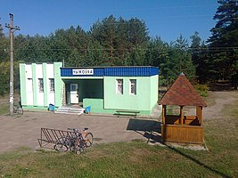 Train stations in Chizhovka, Belarus.jpg