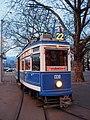 Tram Zuerich VBZ Elefant 1330 front.JPG