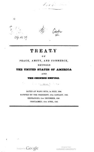 File:Treaty of Peace, Amity, and Commerce.pdf