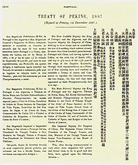 Treaty of Peking1887.jpg