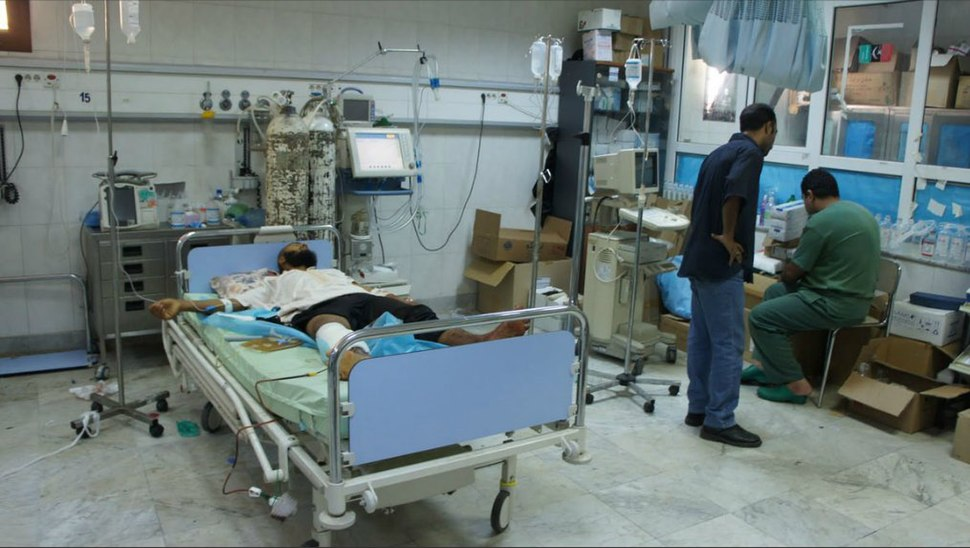 Tripoli hospital during uprising
