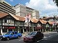 Tudor Court Shopping Centre.JPG