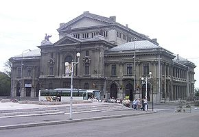 Turnu Severin Theater.jpg