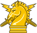 USA - Psych Ops Branch Insignia.png