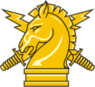 Combat support - Image: USA Psych Ops Branch Insignia
