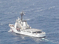 USCGC Vigorous WMEC-627.jpg