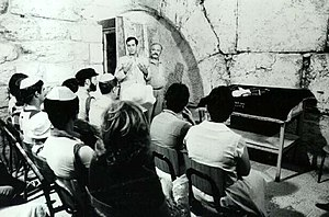 Arnold Resnicoff - Leading 1983 religious service in Wilson's Arch at Jerusalem's Western Wall