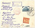 USSR 1931-09-18 airmail cover.jpg