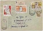 USSR 1961-06-01 cover.jpg