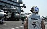 USS George H.W. Bush (CVN 77) 140706-N-CS564-057 (14593377432).jpg