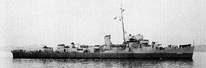USS Reuben James (DE-153), circa in 1943