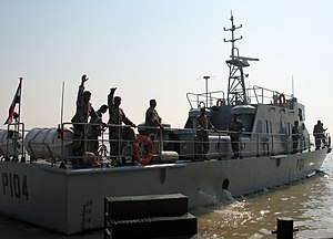 Iraqi Navy - Umm Qasr, Iraq (30 Sept. 2004), Iraqi sailors celebrate as they get underway for the first time.