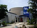 Uchiwa Museum01.jpg