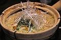 Udon-nudler med kylling og porrer (6290323191).jpg