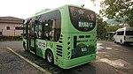 Ujitawara Sightseeing Bus(Hino Poncho) left rear view at Ichu-mae Bus stop in Tachikawa, Ujitawara, Kyoto August 11, 2018.jpg