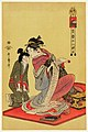Ukiyo-e illustration by Utamaro Kitagawa, digitally enhanced by rawpixel-com 13.jpg