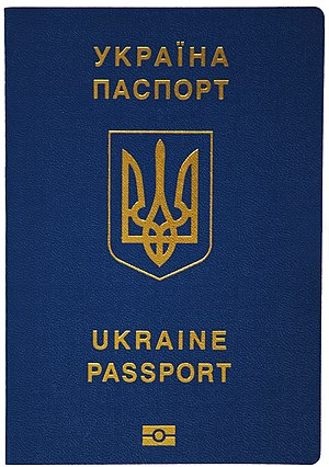 Ukrainian nationality law - The front cover of a biometric Ukrainian passport.