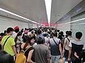 Underground Guangzhou Station (29550461606).jpg