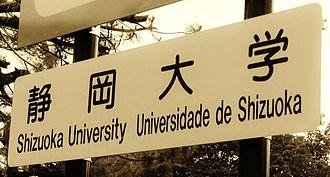 Shizuoka University - Shizuoka University/Universidade de Shizuoka