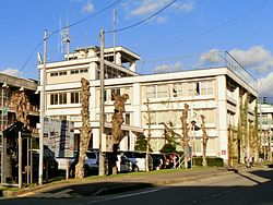 Uonuma City Hall