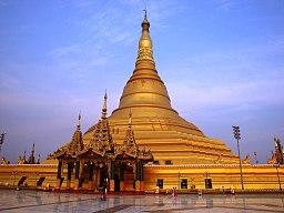 Uppatasanti Pagoda i februar 2010.