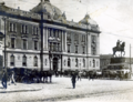 Uprava fondova, prva decenija 20. veka, Nikola Nestorović i Andra Stevanović.tif