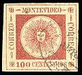 Uruguay 1859 100c Counterfeit.jpg