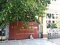 VNU University of Science.jpg