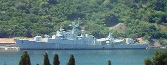 Yugoslav Navy - Frigate VPBR-31 ''Split''